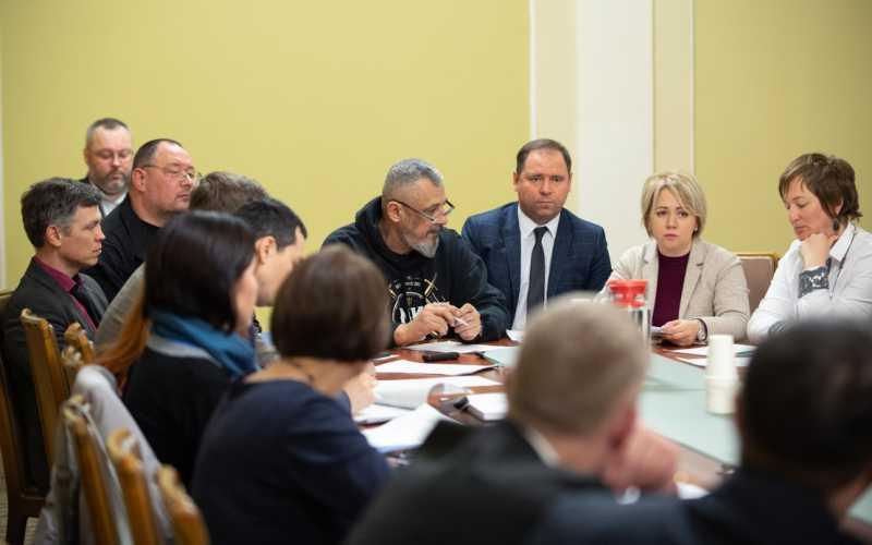 В Офисе Президента обсудили вопрос создания Комиссии по розыску пропавших без вести