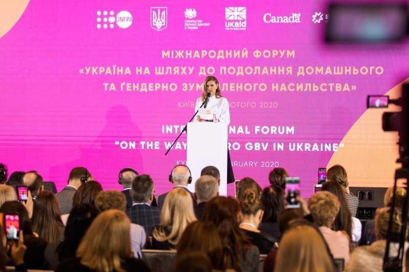 Супруга Президента выступила на форуме по противодействию домашнему насилию, организованном Фондом народонаселения ООН