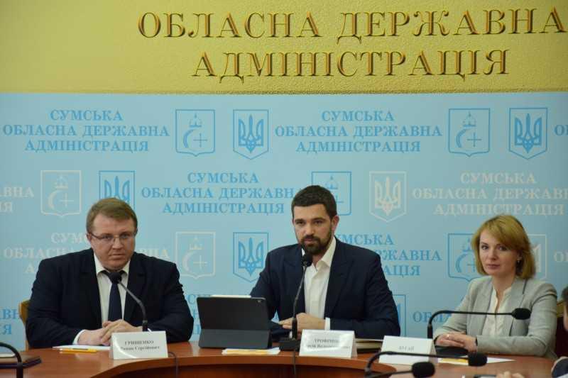 Первый заместитель руководителя Офиса Президента представил новоназначенного главу Сумской ОГА