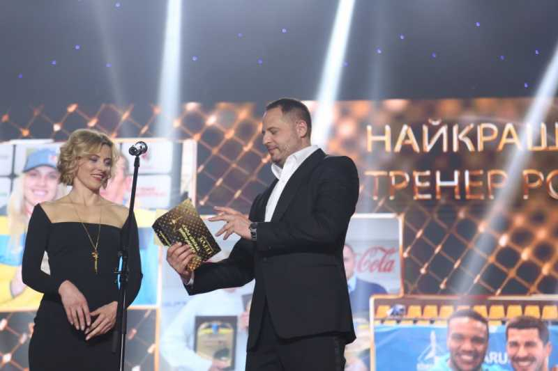 Руководитель Офиса Президента Андрей Ермак вручил «Спортивный Оскар»