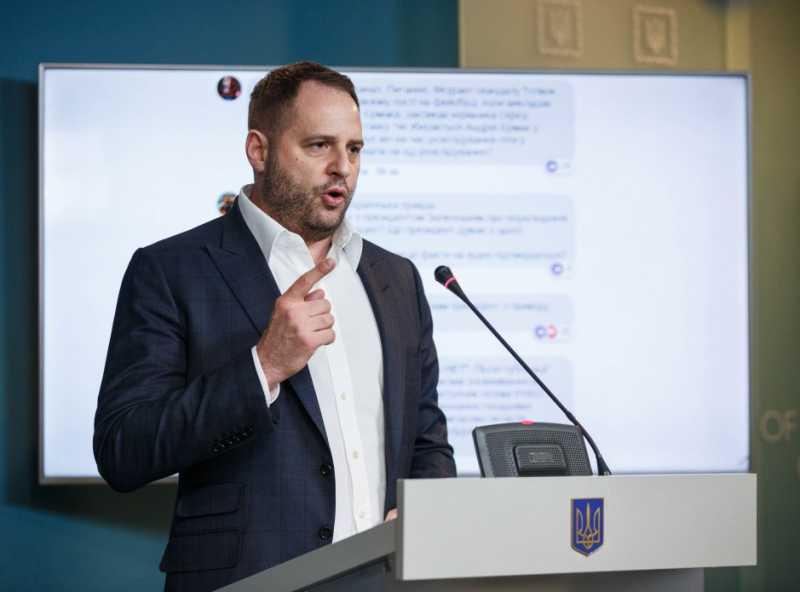 Андрей Ермак призывает дождаться выводов правоохранительных органов в отношении видеозаписи, обнародованной одним из народных депутатов