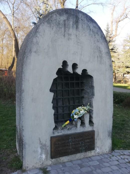 Президент Украины почтил память узников нацистских концлагерей