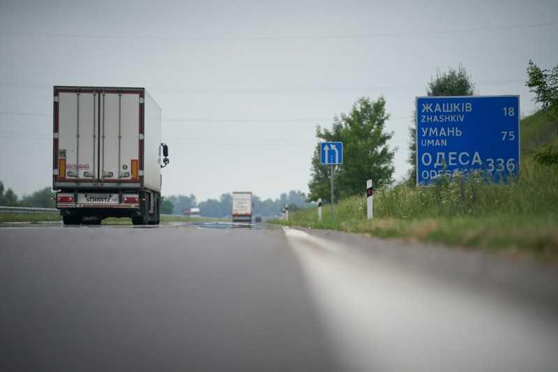 «Большое строительство»: на Киевщине открыли обновленные 25 км трассы Киев – Одесса