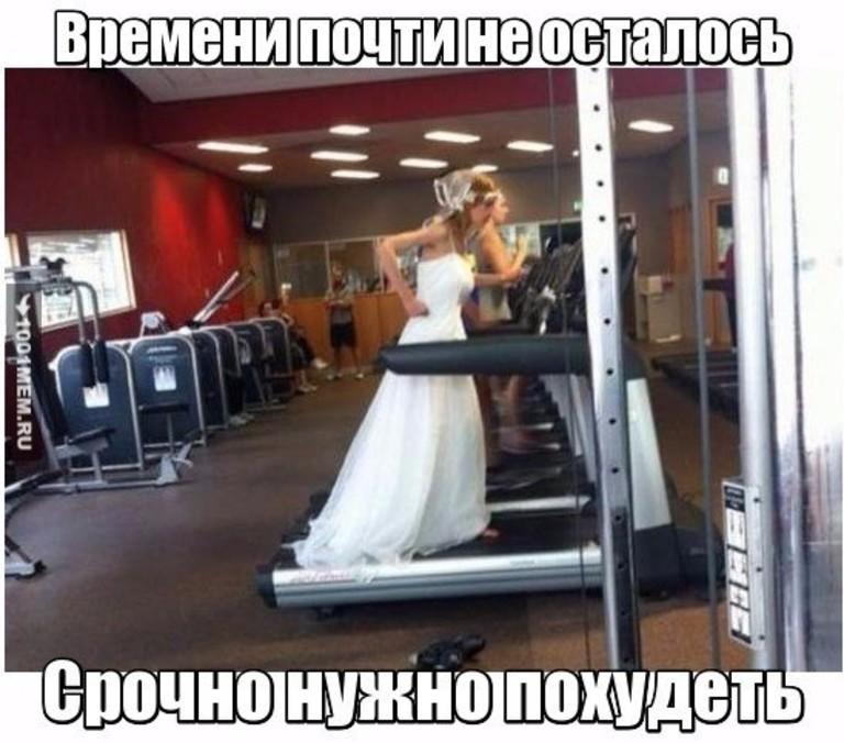 «Два года с друзьями не виделся, все карантин»: Мемы, которые прокачают твое настроение на всю неделю5