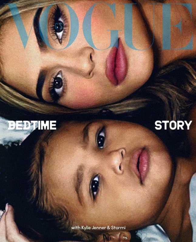 Обложка Vogue с Кайли Дженнер и Сторми
