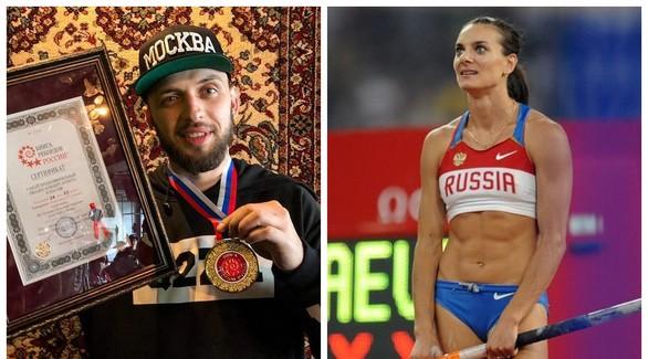 Лучшие из лучших: рекордсмены России