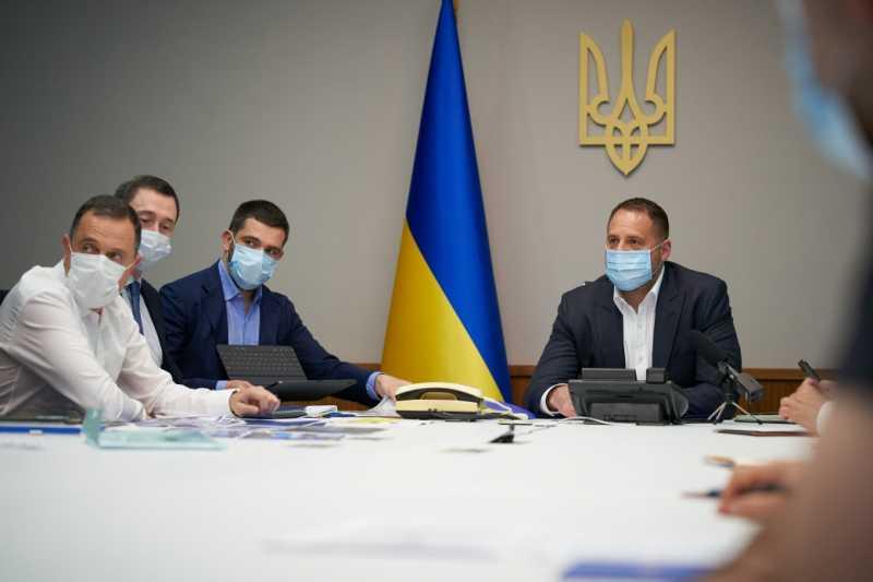 Нужно разработать государственную программу развития туризма в Украине на следующие три-четыре года – Андрей Ермак на селекторном совещании с главами ОГА