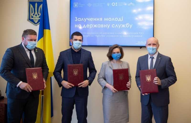 Сергей Трофимов подписал меморандум о сотрудничестве с НАГС и Минобразования по усилению кадрового потенциала государственной службы
