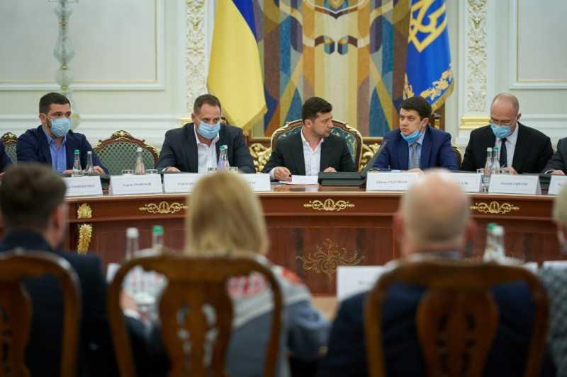 В Офисе Президента обсудили задачу Главы государства по выполнению доходной части госбюджета