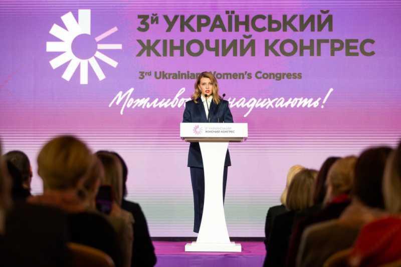 Во исполнение обязательств Украины в рамках международного «Партнерства Биарриц» в Верховной Раде зарегистрирован проект закона об обеспечении равных возможностей матери и отца по уходу за ребенком