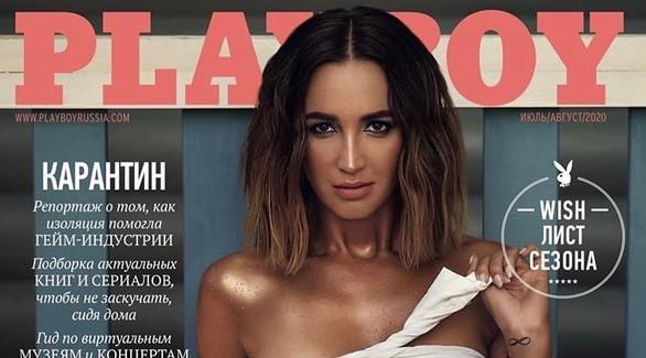 Обнаженная грудь и томный взгляд: Ольга Бузова снялась для Playboy