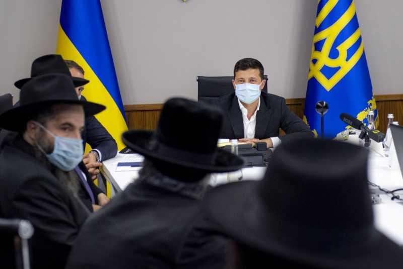 Президент призвал раввинов Украины помочь избежать массового скопления людей во время празднования Рош ха-Шана в Умани