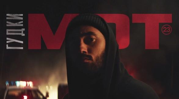 «Ответят лишь гудки»: Мот запремьерил драматичный клип на новый сингл