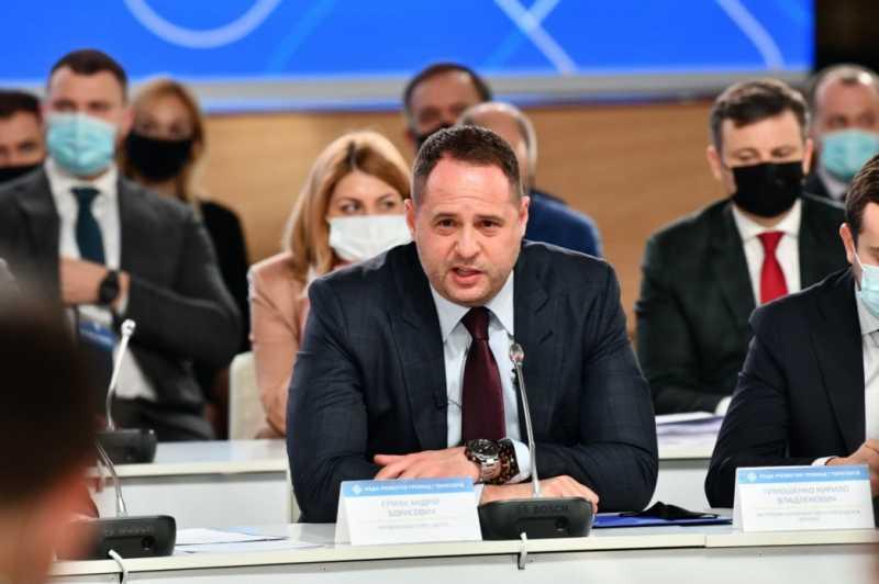 Андрей Ермак: Конгресс местных и региональных властей станет качественно новым инструментом представления интересов местной власти на центральном уровне